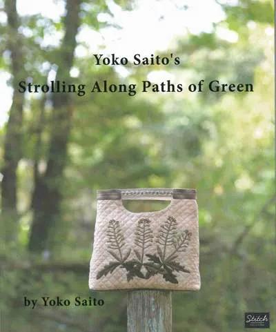 Yoko Saito Strolling Along Paths of Green