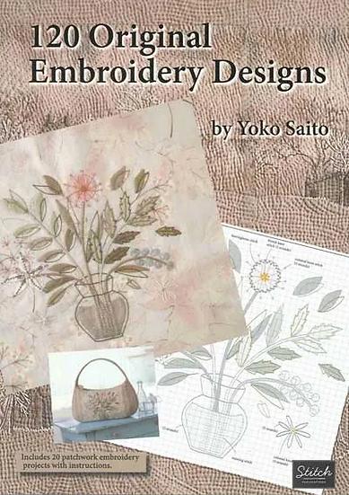 120 Original Embroidery Designs