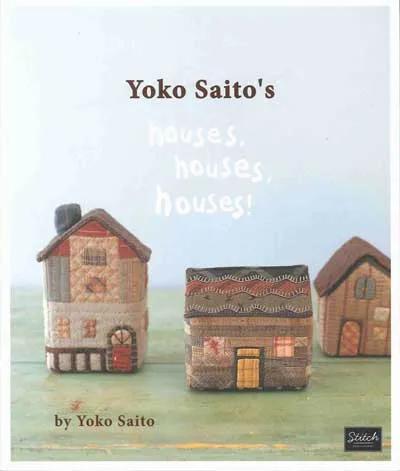 Yoko Saito House, House, House!