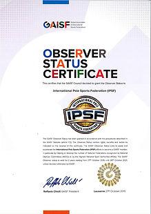 сертификаты GAISF