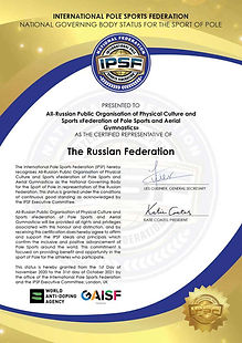 IPSF_Certificates_Federations_Russia_2.j