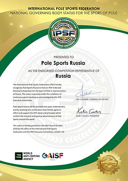 IPSF Compeition Certificate of Pole Spor