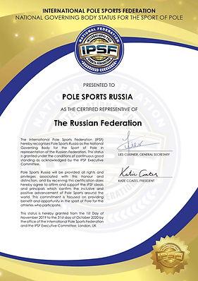 PSR_Federation_Certificate.jpg