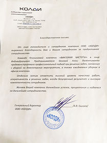 уборка квартир и офисов Москва.jpg