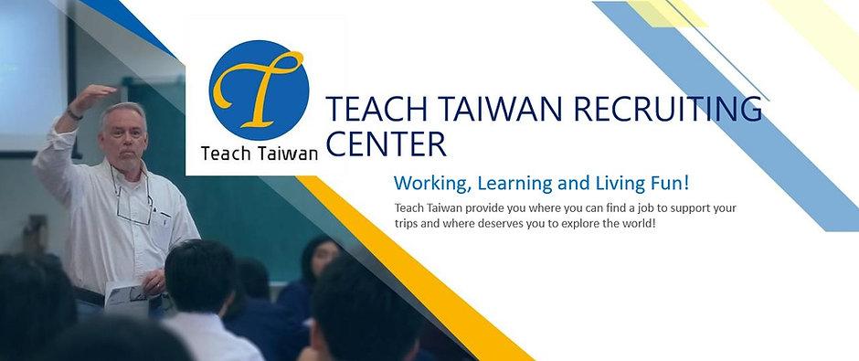 teach taiwan.jpg