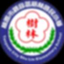 樹林國小校徽.png