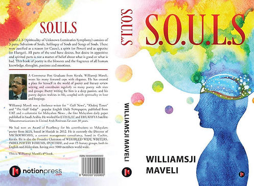 Williams Ji Maveli_Publication Front bac