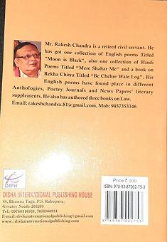 Rakesh Chandra_Book Publication.jpg