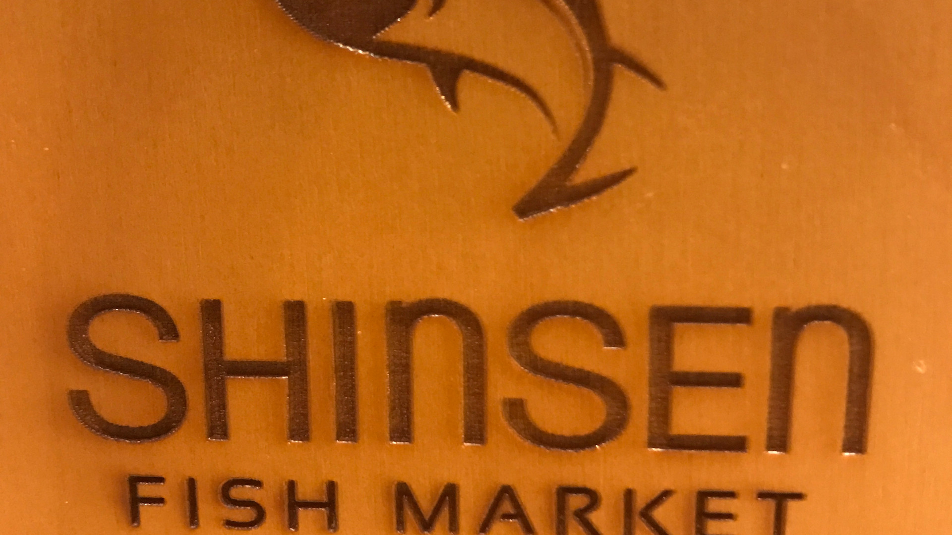 The Tuna-logo of Shinsen