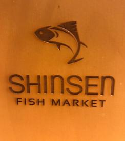 The Tuna-logo of Shinsen
