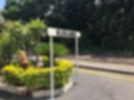 kuranda_station.jpg