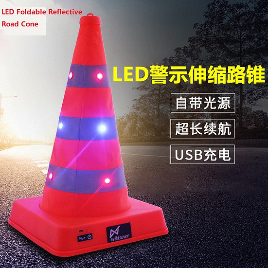 Double Warning LED Safety Road Cone 41cm Height Folding Roadblock Charging