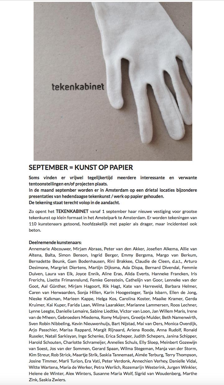 Tweede expositie Tekenkabinet 2017