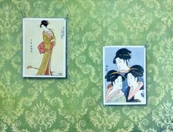 Japanese Whispers