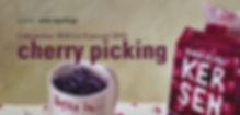 uitnodiging with tsjalling cherry pickin