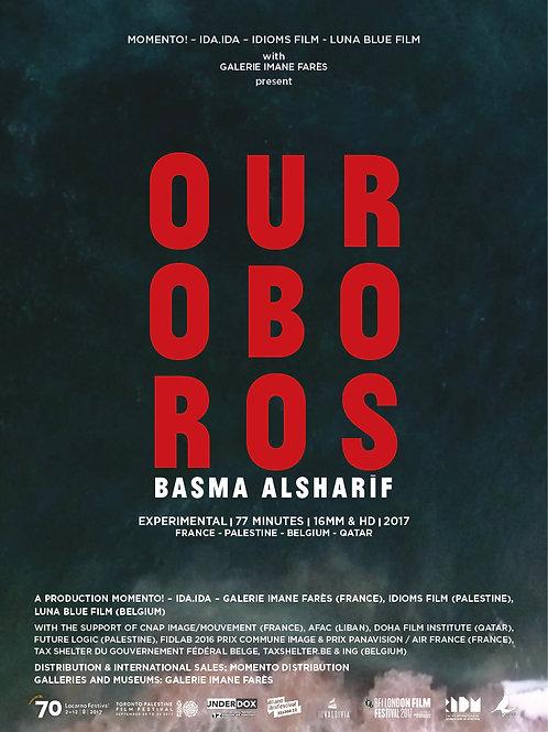OUROBOROS by Basma Alsharif