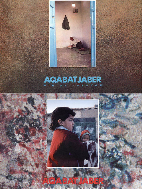 AQABAT-JABER Passing through & Peace With No Return? by Eyal Sivan