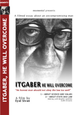 ITGABER, HE WILL OVERCOME, with professor Yeshayahou Leibowitz by Eyal Sivan