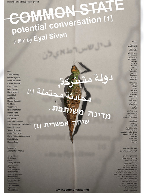 COMMON STATE, potential conversation [1] by Eyal Sivan