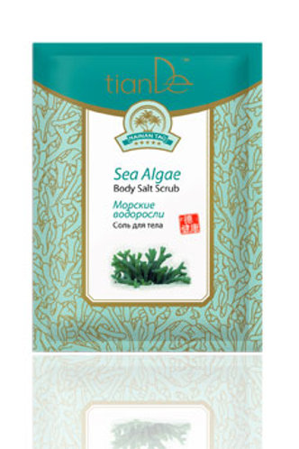 """Sól do ciała """"Algi morskie"""" 60g"""