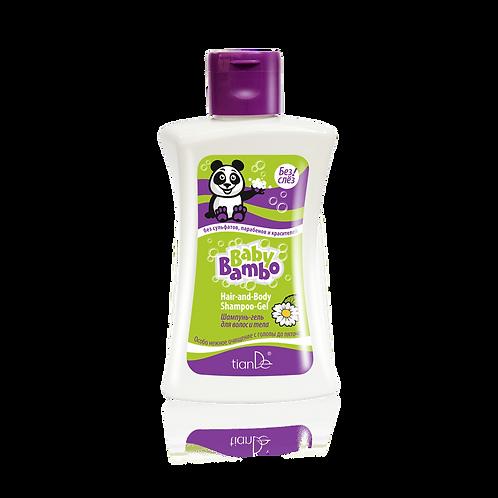 """Tiande Szampon-żel dla dzieci do mycia włosów i ciała """"Baby Bambo"""" 250g"""