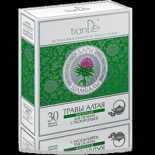Herbatka ziołowa z ostropestem plamistym 30x1,5g