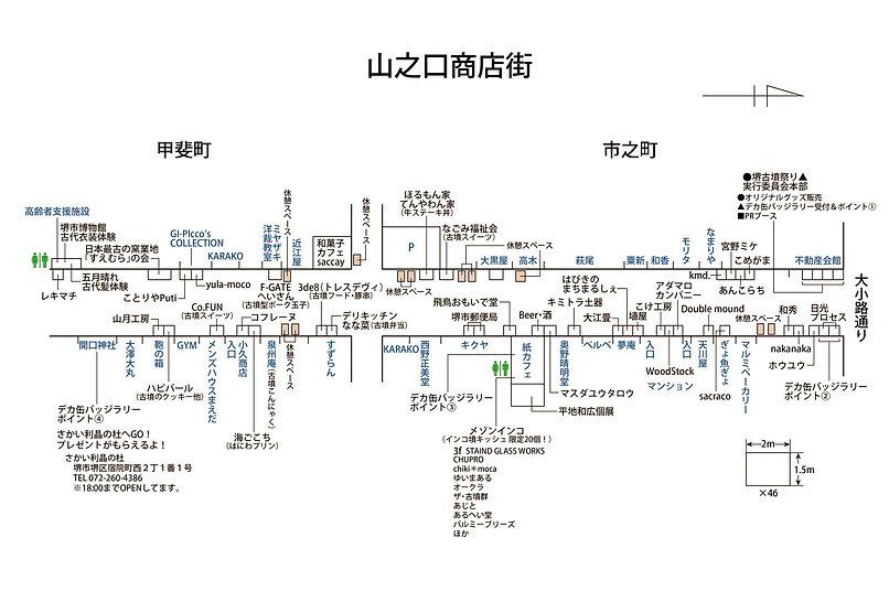 平面図_edited_edited.jpg