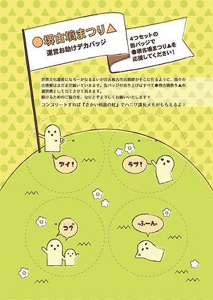 daishi-autoline.jpg