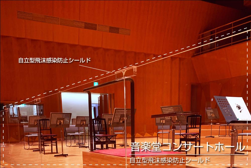 コンサートホール3
