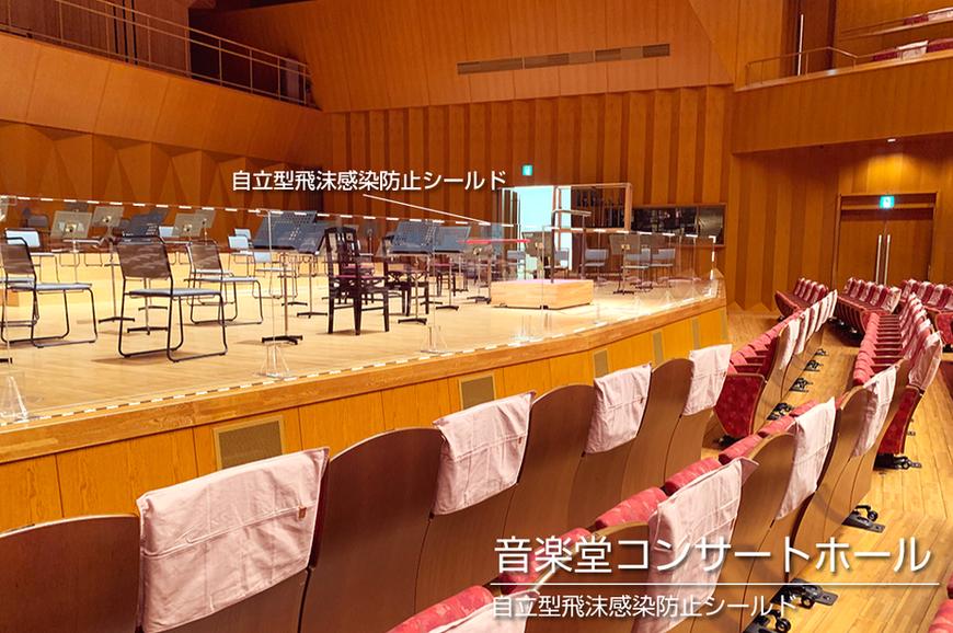 コンサートホール1