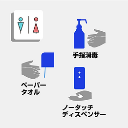 Hokusui_Event_Guideline_Infographic4.png