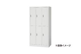 ロッカー(3連・4連型)