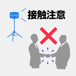 Hokusui_Event_Guideline_Infographic9.png