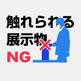 Hokusui_Event_Guideline_Infographic28.pn