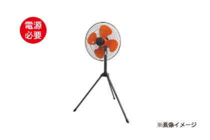 業務用扇風機(空気の循環に)