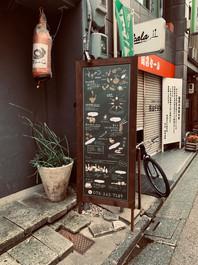 飲食店舗 立看板