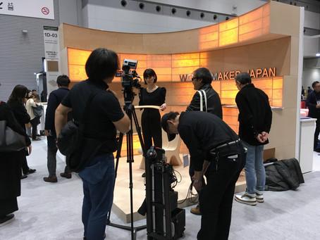 2020-1/2 NHK WORLD-JAPAN【great gear】にてe.wood+が世界配信されます!