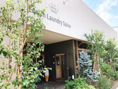 No.1【宮城】暮らしもこころも満たされる。ランドリーとカフェのコラボ@Enrich Laundry Salon中田店