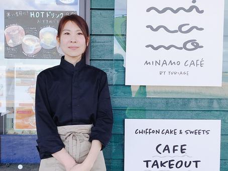 海を感じながらゆっくりくつろげる『MINAMO CAFE(ミナモカフェ)』GF-vol.66.2020