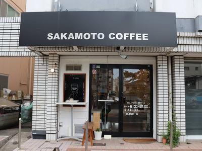 No.4【福島】街角の小さな幸せ空間@【SAKAMOTO COFFEE】サカモトコーヒー