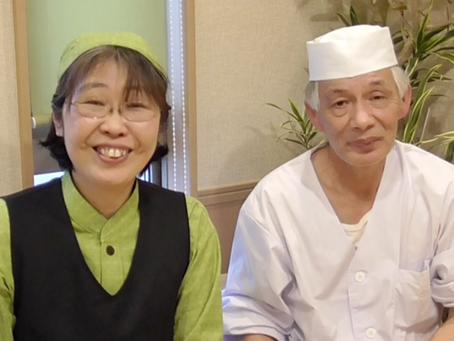 日本一と評される閖上赤貝が食せる『若草寿司』GF-vol.67.2020