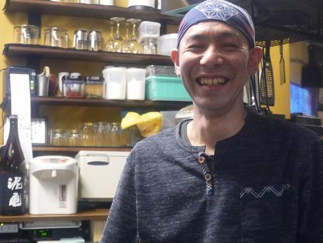 旨い焼き魚でちょっと一杯! 『芳正〜酒ト肴 』GF-vol.57.2019