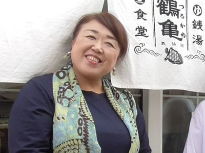 漁師さんの心とカラダを癒す『鶴亀の湯・鶴亀食堂』YS−vol.36.2019