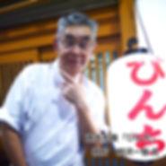 ぴんち_相沢氏.jpg