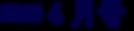4月号(紺色).png
