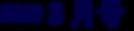 3月号(紺色).png