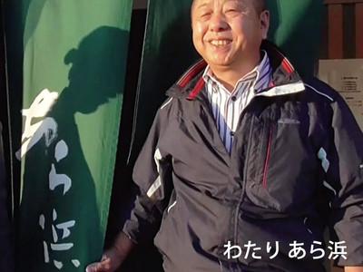 はらこ飯発祥の地亘理で想いをかたちにする『旬魚・鮨の店 あら浜』vol.8.2017