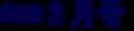 2月号(紺色).png