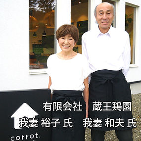 corrot._我妻氏(文字大).jpg
