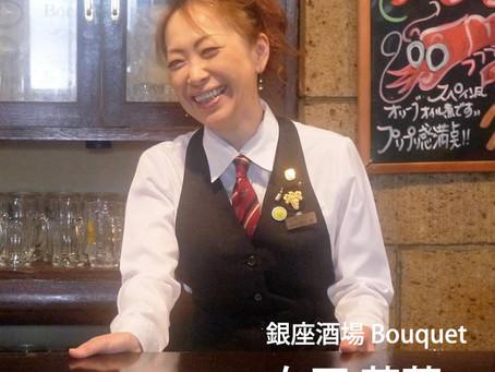【ほぼノーカット特別版】仙台銀座で花咲く醸造酒が楽しめる店!『銀座酒場Bouquet』